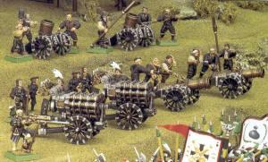 Artilleria imperial